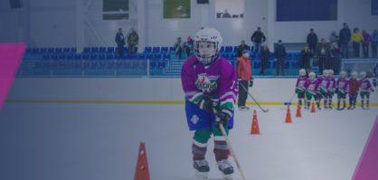 Рождественские сборы для хоккеистов