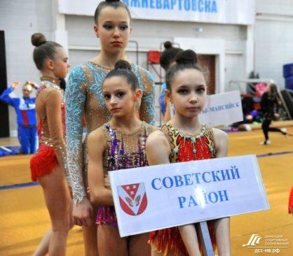 Открытый чемпионат ХМАО-Югры среди женщин 15 лет и старше, открытый региональный турнир по художественной гимнастике среди девочек 13-15 лет, девочек 11-12 лет, 10 лет и моложе