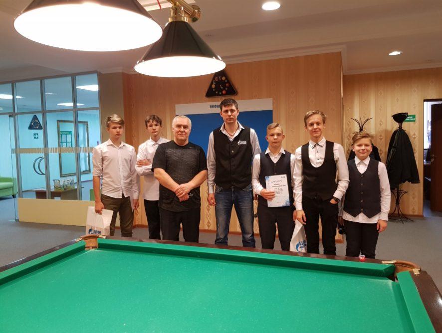 Открытые соревнования ООО «Газпром трансгаз Югорск» по бильярдному спорту среди юношей 13-17 лет