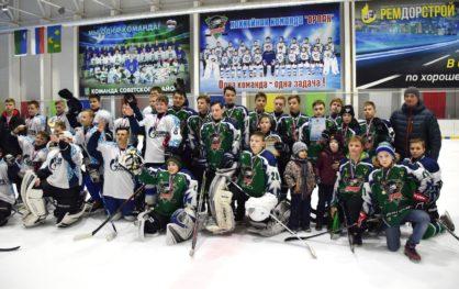 Турнир по хоккею с шайбой среди юношей 2004-2006 гг.р.