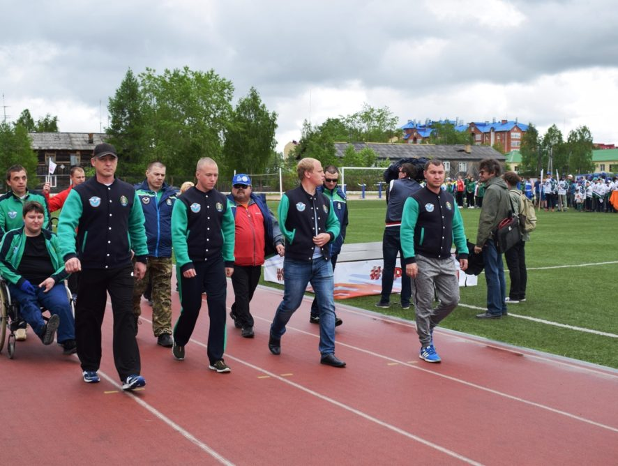 12 июня 2019 г. на стадионе «Юбилейный» состоялось спортивное шествие «Здоровая Россия!», посвящённое празднованию Дню Советского района и Дню России.