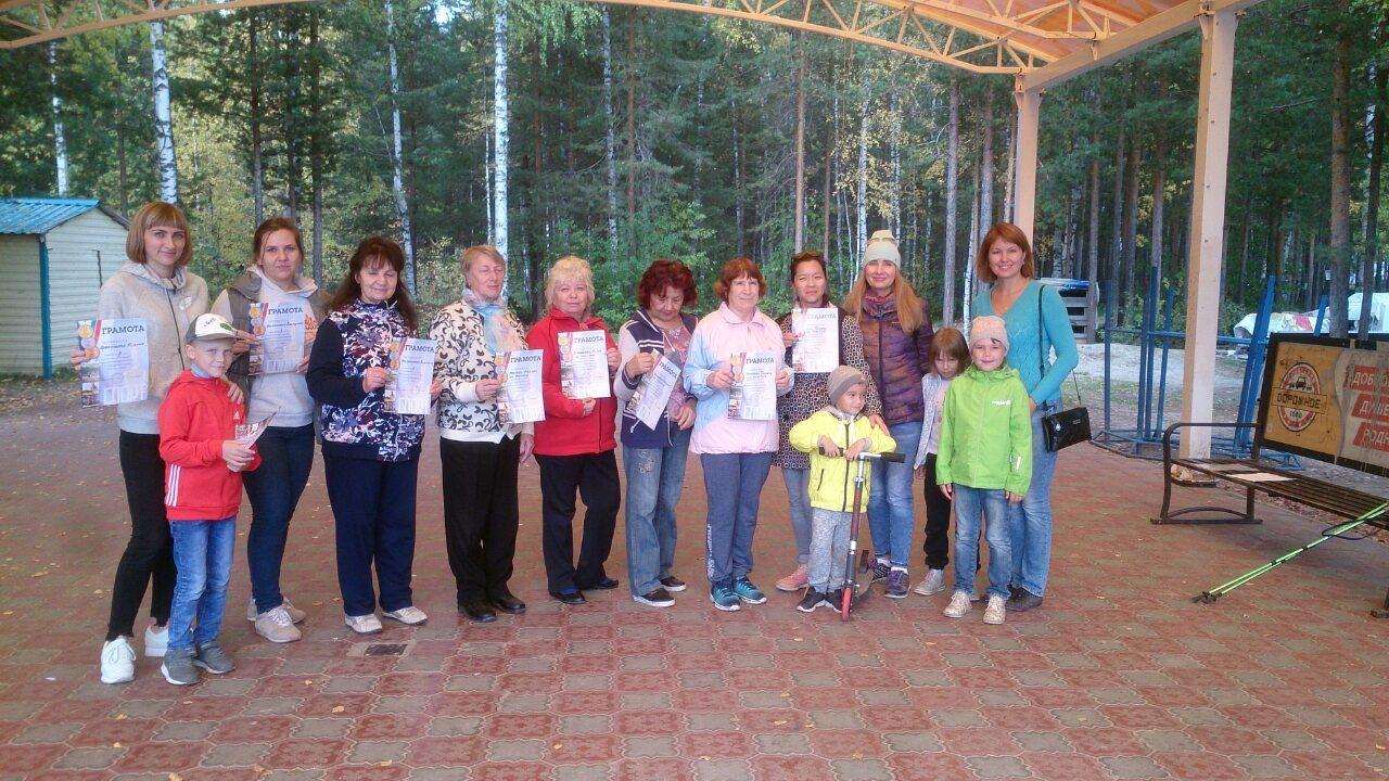 14 сентября в Городском парке г.Советский в рамках Дня работников леса и лесоперерабатывающей промышленности прошла скандинавская ходьба и игра в Городки.