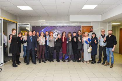 С 15 по 16 ноября, в городе Сургуте состоялась V региональная научно-практическая конференция