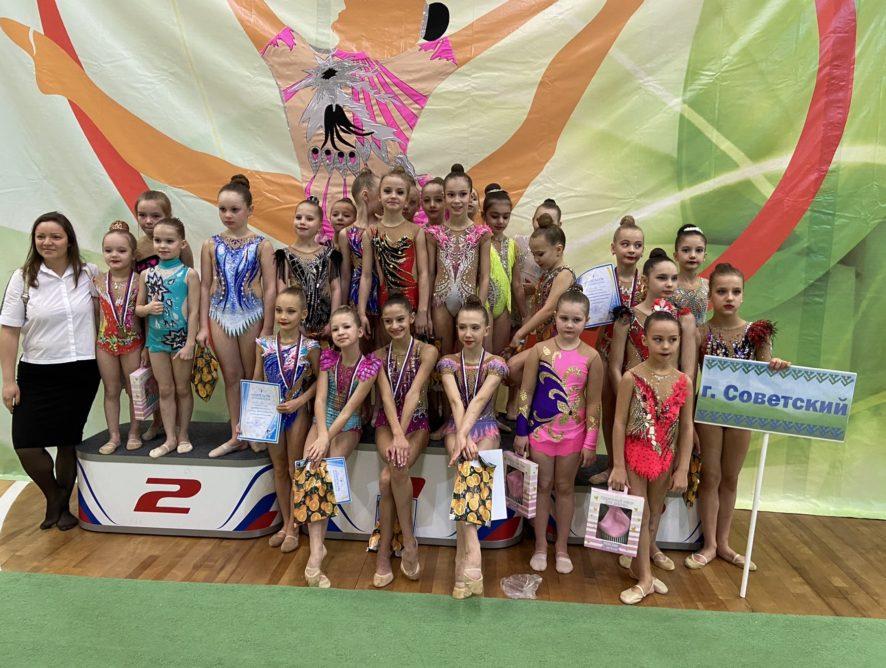Открытой турнир города Югорска по художественной гимнастике «Зимние узоры»