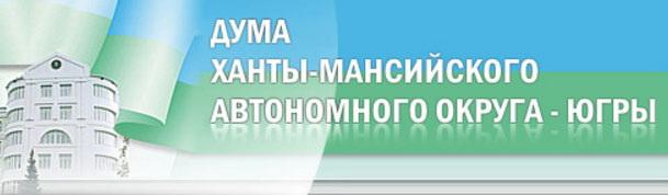Андрей Осадчук сформировал наказы избирателей на 2 квартал 2020 года