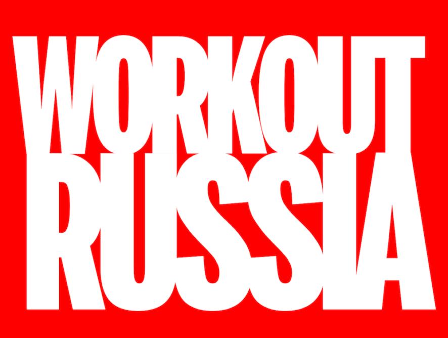 Всероссийский проект о развитии воркаута в России