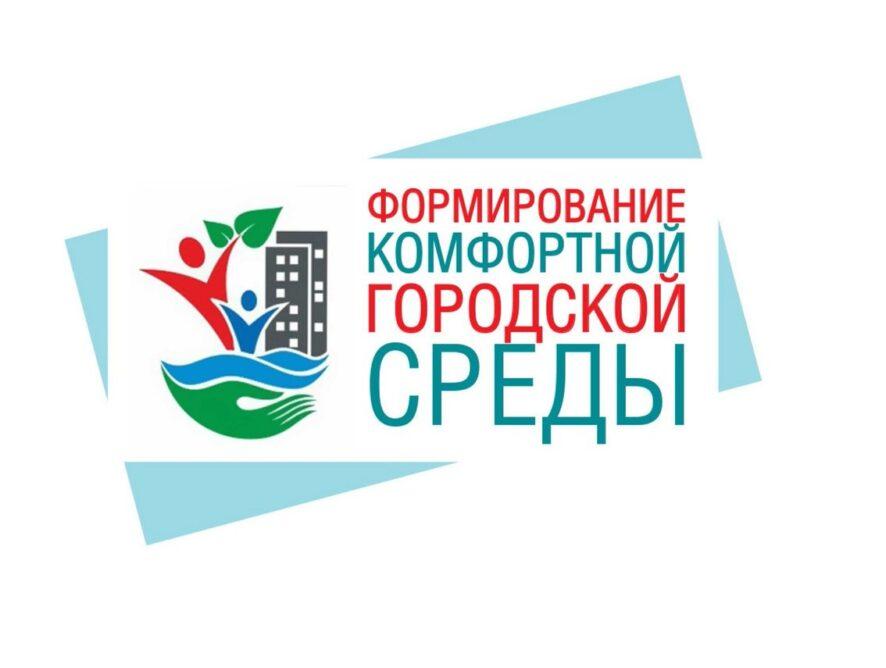 """""""Малые города"""" и исторические поселения в 2021 году"""
