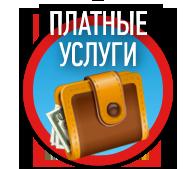 Уважаемые жители и гости г. Советский!