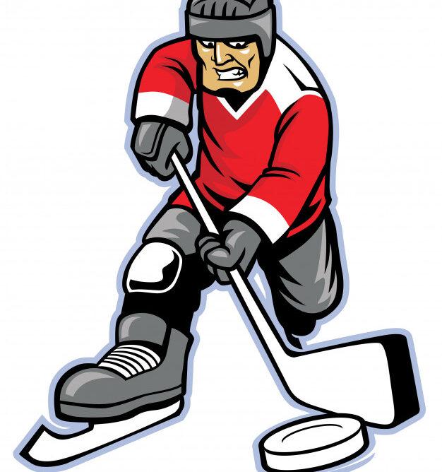 Уважаемые любители хоккея!