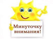 Уважаемые посетители МАУ ФОК «Олимп»!